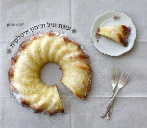 עוגת וניל ולימון איטלקית