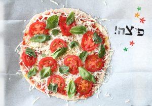 פיצה פיצה פיצה – פוסט משותף עם הבלוג שירה אכילה