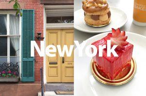 27 המלצות אוכל לניו יורק
